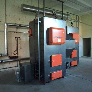 Pellet heating boilers